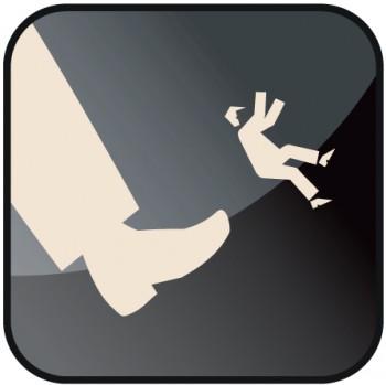Kündigungs-App